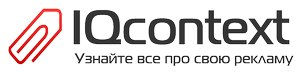 IQcontext.ru - поиск ошибок в контекстной рекламе в Яндекс Директе
